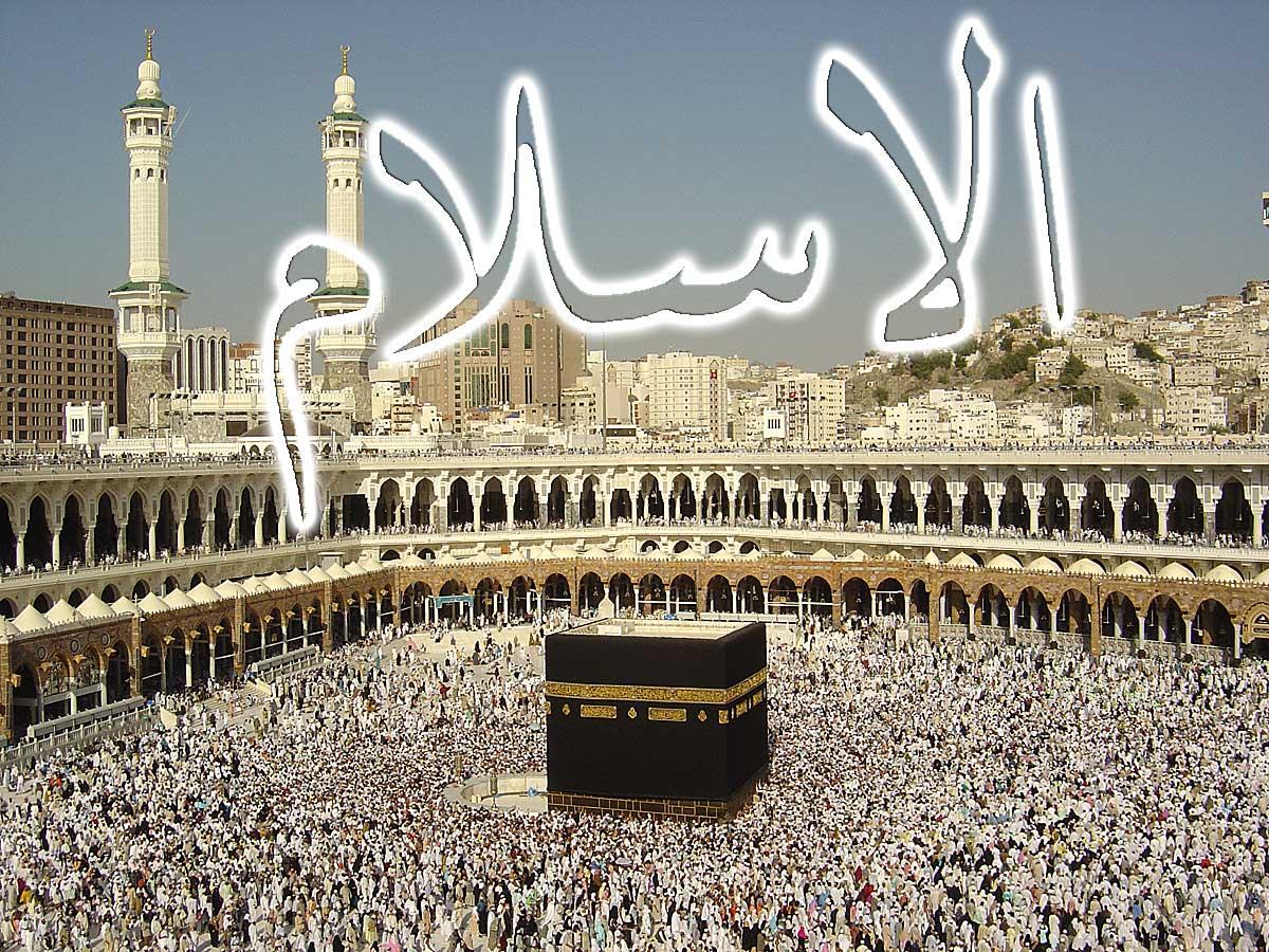 веры и столпы ислама: