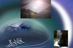 Священная ночь Бараат (Sacred night Baraat)