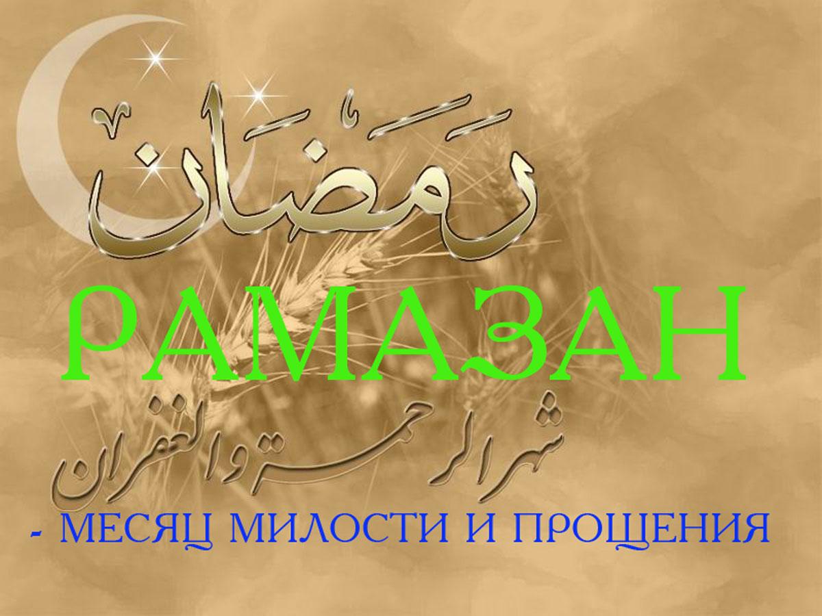 http://www.islamdag.ru/sites/img/stati/2009/3kv/mudrost_posta01_b.jpg
