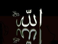 Вера в Аллаха