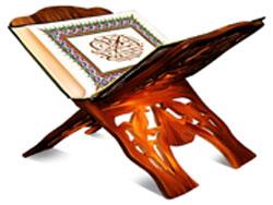 Вера в Книги