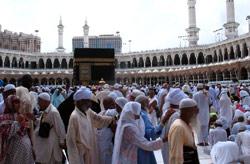 Хадж - ежегодный всемирный конгресс мусульман