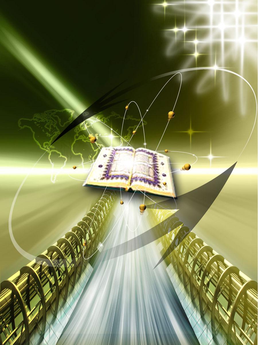 Основы Ислама. Исламская религия