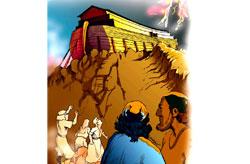 История пророка Нуха (аляйхи салам)