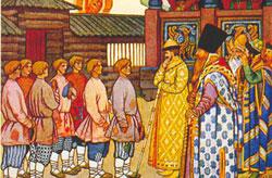 Исламские корни русского фольклора