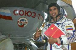 Мусульмане в космосе