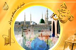 Мухаммад – печать пророков