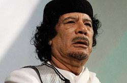 Завещание шахида Муаммара Каддафи