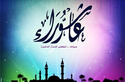Месяц Аллаха